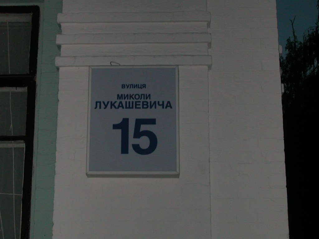 Таблички 02